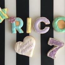 【レッスンレポ】お子様のお誕生日に アイシングクッキー初体験の記事に添付されている画像