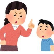 自己肯定感のない子の育て方の記事に添付されている画像