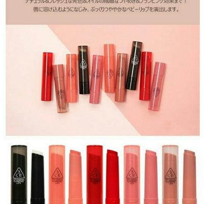 韓国コスメ 3CEのPLUMPING LIPSがいいの記事に添付されている画像
