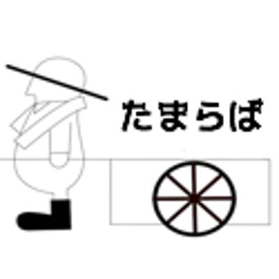 新たな挑戦hajimemasita!「ユメヲカナエルスガタ」の記事に添付されている画像