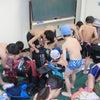 甲府市小中学生大会の画像