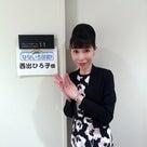 テレビ東京 なないろ日和  生出演☆マナーコンサルタント 西出ひろ子の記事より