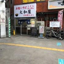 大和屋→エブリデーコーヒーの記事に添付されている画像