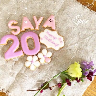 20歳の娘さんへ♡ 愛情あふれるバースデークッキーの記事に添付されている画像