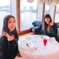 【誕生日】東京湾クルーズランチへ行ってきました\(^o^)/の記事に添付されている画像