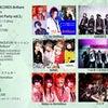 2019.5.2(木・祝) 渋谷REX「Brilliant Party vol.3」出演決定!!の画像