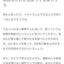 ♡成約♡の記事に添付されている画像