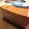 今しかない!大人気ミルフィーユのチョコバナナバージョン@フレデリック・カッセルの画像
