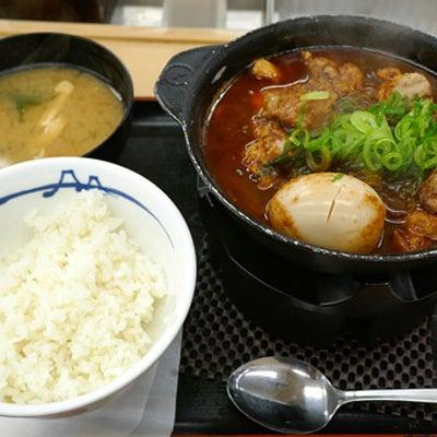 鶏と卵の味噌煮込み鍋膳(ライスミニ)@松屋の記事に添付されている画像