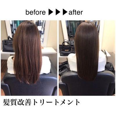 髪質改善でくせ毛を伸ばす412回目のBlogの記事に添付されている画像