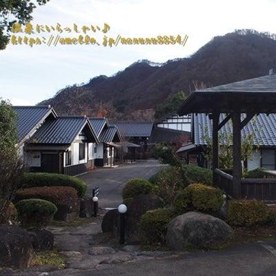 4つの無料貸切風呂 ☆ 猿ヶ京温泉 旅籠屋丸一の記事に添付されている画像