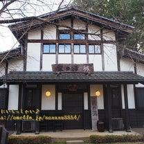 猿ヶ京温泉 ☆ 旅籠屋丸一【宿泊記】の記事に添付されている画像