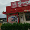 冬の沖縄の画像