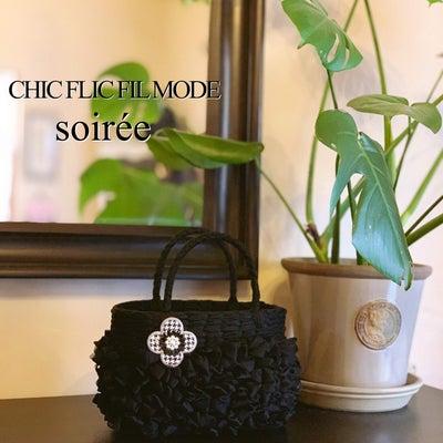 CHICFLIC FIL MODE 新「Soireeソワレ」の記事に添付されている画像