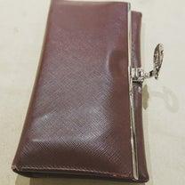 財布の修理の記事に添付されている画像