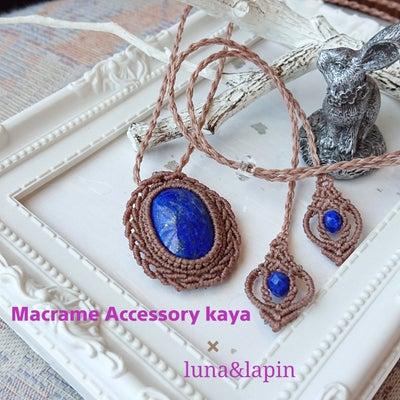 コラボ企画!!Macrame Accessory kaya× luna&lapiの記事に添付されている画像