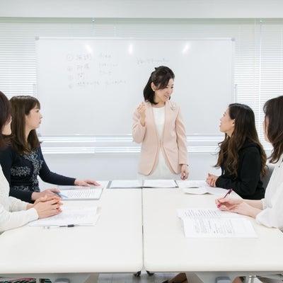 ボイス、話し方、心理学講座のご案内の記事に添付されている画像