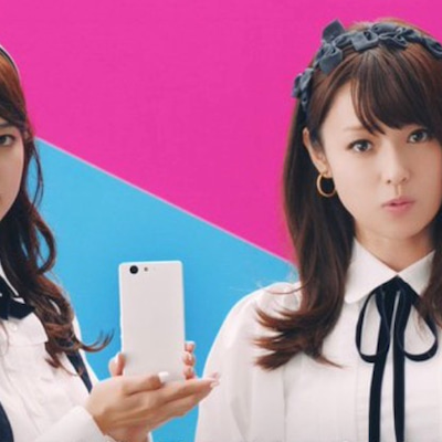 多部未華子さんと深田恭子さんの記事に添付されている画像