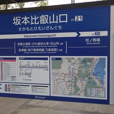 比叡山の入口の記事に添付されている画像