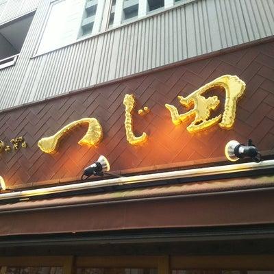 【番外編・東京都中央区】もっちもちの麺で豚骨魚介をガッツリと!!~つじ田さん~の記事に添付されている画像
