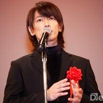 佐藤健:エランドール賞授賞式!!の記事に添付されている画像