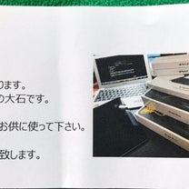 パソコン スマホの周辺機器は Owltech !!の記事に添付されている画像