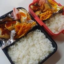 今日のお弁当ささみフライ弁当の記事に添付されている画像