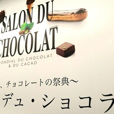 チョコ三昧の記事に添付されている画像