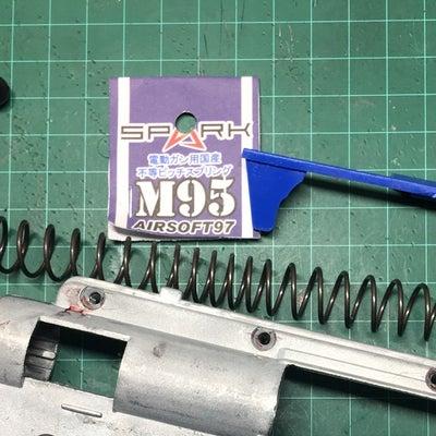 CYMA M4A1 カービン スプリング交換、とりあえず完成の記事に添付されている画像