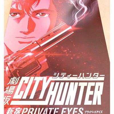 シティーハンター!!劇場版!!新宿プライベートアイズ!!鑑賞!!の記事に添付されている画像