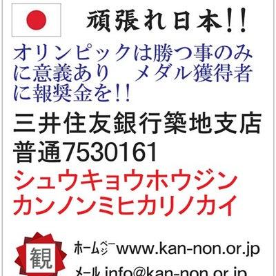破廉恥男!!ザ・逮捕 医師で名古屋大学大学院生 清水光樹(35)の記事に添付されている画像