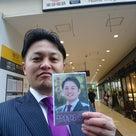 [駅頭] 中目黒駅の記事より