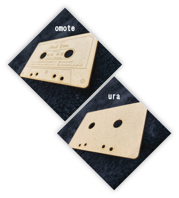 カセットテープ 名刺 レトロ