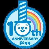 【事前告知】2月19日にピグは10周年を迎えます★ピグキャラクターと一緒にお祝いの記事に添付されている画像