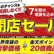 300円でプルームテック用マウスピースが買えちゃいます!!の記事に添付されている画像