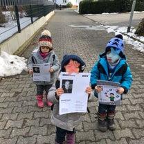 幼稚園での三つ子たち。の記事に添付されている画像