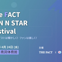 2019 THE FACT MUSIC AWARDSの記事に添付されている画像