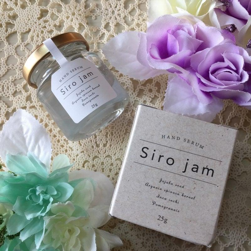 手元用美容液 Siro jam(シロジャム) | あきこのいろいろブログ