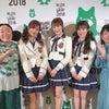 川上礼奈(o^^o)ブログオブザイヤー2018の画像