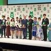 team M 川上千尋 #ブログオブザイヤー2018の画像