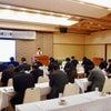 日本三景松島のホテルで講演の画像