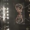 堺市南区で仙骨の事なら深夜営業もやってるHOPE整体24への画像