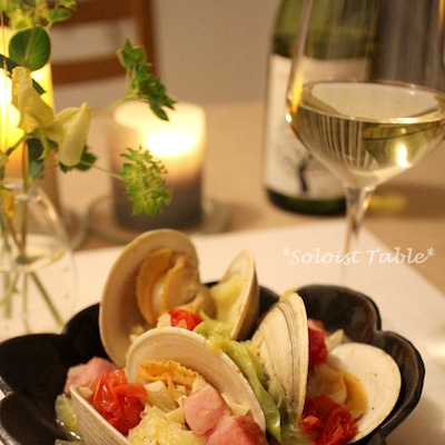 ホンビノス貝とキャベツのイタリアン蒸しの記事に添付されている画像