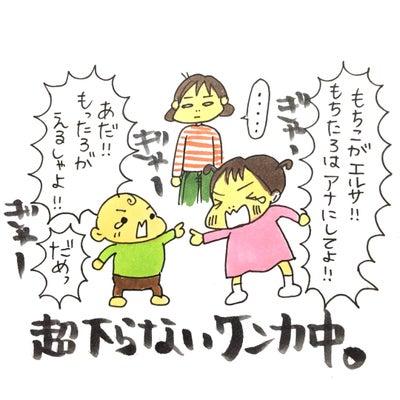 姉弟喧嘩&アメトピの記事に添付されている画像