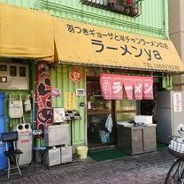 デカ盛り店のオムチャーハン「ラーメンya」(亀戸)の記事に添付されている画像