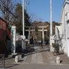 月讀神社は月の神秘の力と地元の方に愛される麻生総鎮守★神奈川県の画像