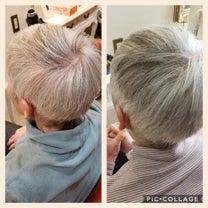 ウルトラファインバブル水で白髪が改善!&頭皮のお掃除!の記事に添付されている画像