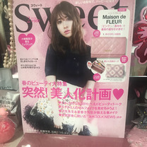 sweet  2月号の記事に添付されている画像