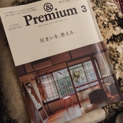 上海にて。日本の家に思いを馳せる。の記事に添付されている画像