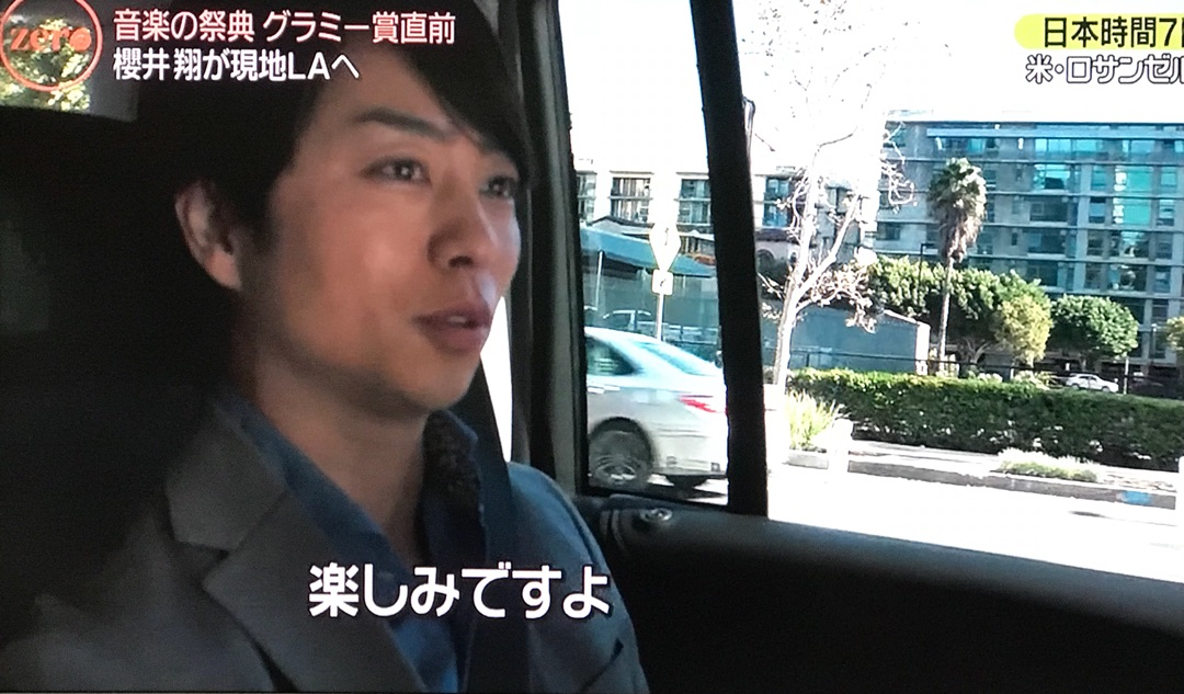 グラミー賞: 櫻井翔 In LA @ 2/8 News Zero